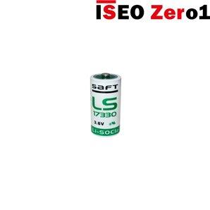 Bateria litowa 2/3 AA 3,6V do wkładki LIBRA